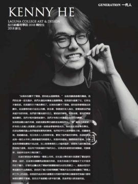 WeChat Image_20200320151015